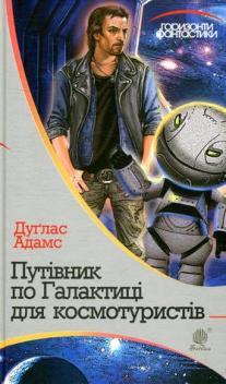 Guide107