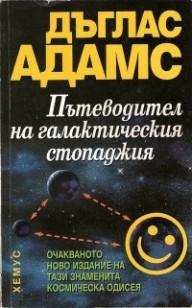Guide30