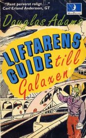 Guide57