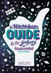 Guide58