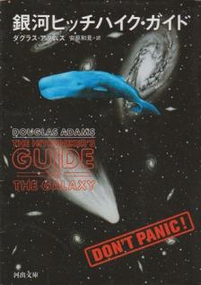 Guide87