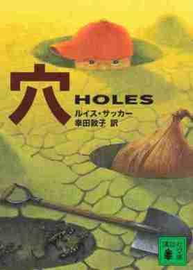 Holes39