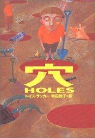 Holes48