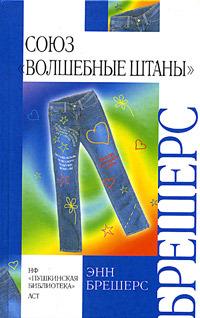 Pants23